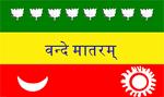 1906 में भारत का राष्ट्रीय ध्वज