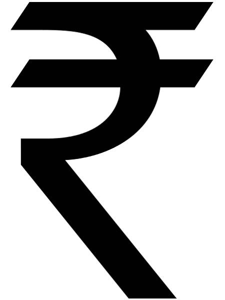 भारत की राष्ट्रीय मुद्रा - रुपया