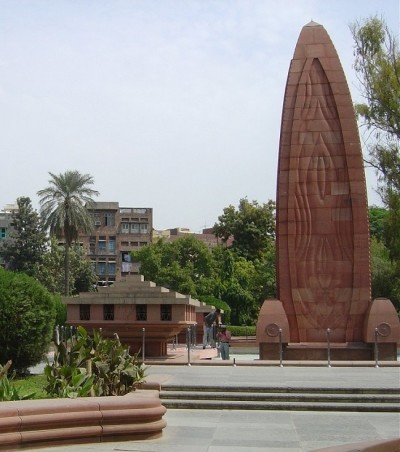 जलियाँवाला बाग स्मारक
