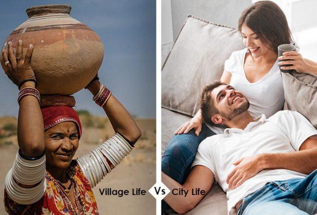 शहरी जीवन बनाम ग्रामीण जीवन