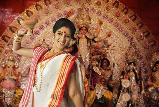 दुर्गा पूजा