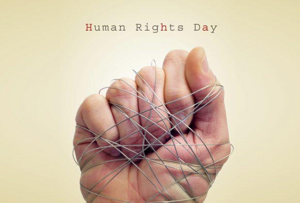 मानव अधिकार दिवस