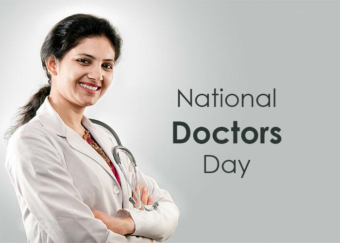 राष्ट्रीय चिकित्सक दिवस