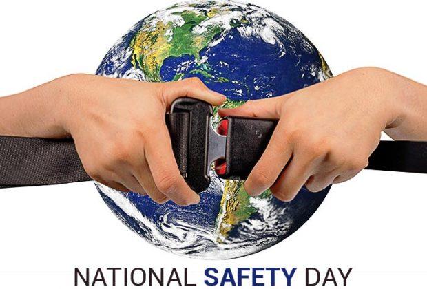 राष्ट्रीय सुरक्षा दिवस