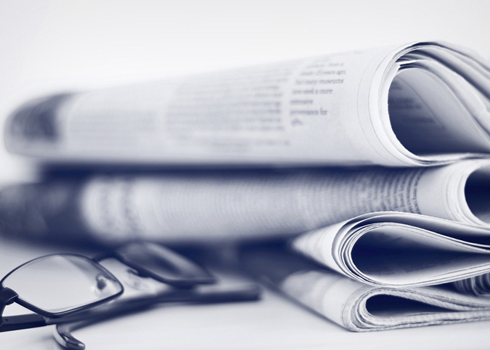 समाचार पत्र
