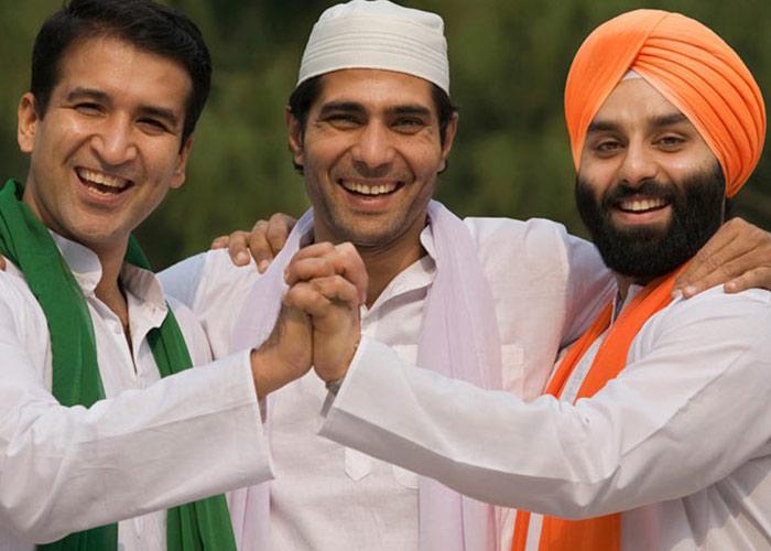 विविधता में एकता