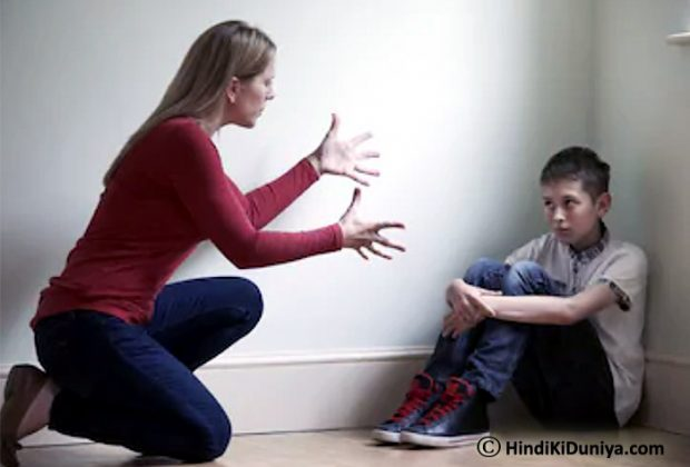 How to Control Your Anger towards Your Child