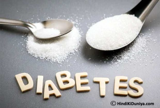 Ways to Control Diabetes Naturally at Home