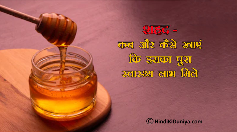 When and How to Eat Honey in Healthy Ways